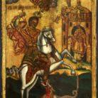 domaci_majstor_sveti_djordje_velikomucenik_(1672)