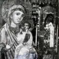 Grcki majstor (Krf) - Bogorodica sa Hristom (Carica) i grobom sv. Spiridona poc. XVIII v., tempera na dasci, 40,5 X 30 X 2 cm