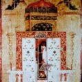 Grcki slikar (Krf) - Grob sv. Spiridona XVII-XVIII v., tempera na dasci, 21 X 29 X 2,5cm