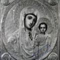 Ruski majstor - Bogorodica sa Hristom (Kazanska) pol. XIX v., ulje na dasci, 31 X 26,6 X 2 cm