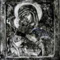 Ruski majstor - Bogorodica sa Hristom (Vladimirska) druga pol. XVII v, tempera na dasci, 32 X 26,8 X 3,2 cm
