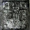 Ruski majstor - Razni svetitelji (Kalendar) poc. XVIII v., tempera na dasci, 31,5 X 26,5 X 2,2 cm